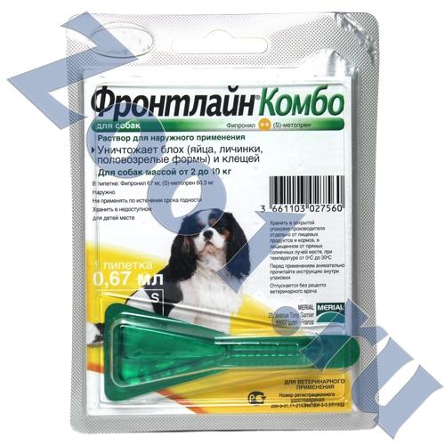Фронтлайн комбо для собак (40-60 кг), инструкция по применению.