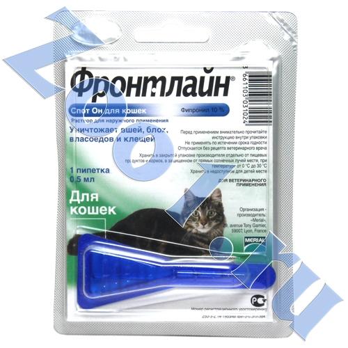 фронтлайн спот он для кошек инструкция по применению - фото 8
