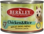 Беркли для взрослых собак цыпленок с рисом N 7