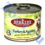 Беркли для взрослых собак индейка с яблоками N 3