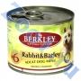 Беркли для взрослых собак кролик с ячменем N 6