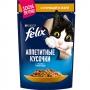 Феликс пауч для кошек аппетитные кусочки с курицей в желе