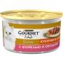 Gourmet Gold для кошек кусочки в подливке с форелью и овощами