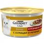 Gourmet Gold для кошек кусочки в подливке с курицей и печенью