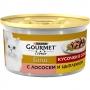 Gourmet Gold для кошек кусочки в подливке с лососем и цыпленком