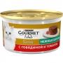 Gourmet Gold для кошек нежные биточки с говядиной и томатом