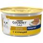Gourmet Gold для кошек паштет с курицей