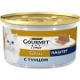 Gourmet Gold для кошек паштет с тунцом