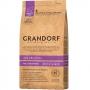 Grandorf сухой корм для собак крупных пород с ягненком и рисом