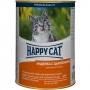 Happy Cat консервы для кошек с индейкой и цыпленком в соусе