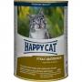 Happy Cat консервы для кошек с кусочками утки и цыпленка в желе