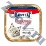 Happy Cat паштет для кошек с говядиной