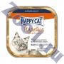 Happy Cat паштет для кошек с индейкой