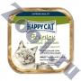 Happy Cat паштет для кошек с ягненком и зеленой фасолью