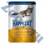 Happy Cat пауч для кошек с цыпленком, печенью и морковью