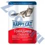 Happy Cat пауч для кошек с говядиной и бараниной