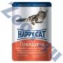 Happy Cat пауч для кошек с говядиной, печенью и зеленым горошком