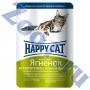 Happy Cat пауч для кошек с ягненком, телятиной и зеленой фасолью