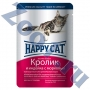 Happy Cat пауч для кошек с кроликом, индейкой и морковью