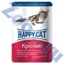 Happy Cat пауч для кошек с кроликом
