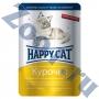 Happy Cat пауч для кошек с курочкой
