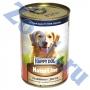 Хэппи Дог консервы для собак телятина с рисом