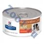 Хиллс A D консервы для кошек и собак при выздоровлении
