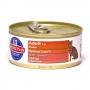 Хиллс консервы для кошек с лососем
