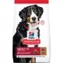 Хиллс для взрослых собак крупных пород Ягненок Рис