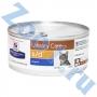 Хиллс консервы для кошек S/D для лечения МКБ