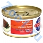 Хиллс консервы для кошек с Курицей и Печенью