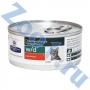 Хиллс консервы для кошек W/D контроль веса с курицей