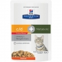 Хиллс пауч для кошек Метаболик Уринари (Metabolic Urinary)