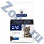 Хиллс сухой для кошек Z/D для лечения пищевых аллергий
