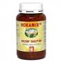Хокамикс Геленк для суставов таблетки