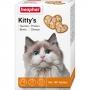 Лакомство Витаминное для Кошек Beaphar Kittys Mix