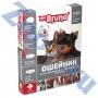Мистер Бруно (Mr. Bruno) ошейник для собак инсектоакарицидный