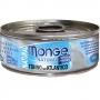 Монж консервы для кошек с атлантическим тунцом