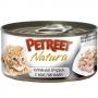 Петрит консервы для кошек куриная грудка с оливками
