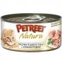 Петрит консервы для кошек куриная грудка с тунцом