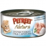 Петрит консервы для кошек кусочки тунца с анчоусами