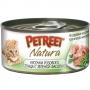 Петрит консервы для кошек кусочки тунца с фасолью