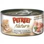 Петрит консервы для кошек кусочки тунца с кальмарами
