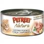 Петрит консервы для кошек кусочки тунца с картофелем