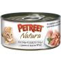 Петрит консервы для кошек кусочки тунца с крабом сурими