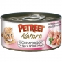 Петрит консервы для кошек кусочки тунца с креветками
