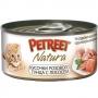 Петрит консервы для кошек кусочки тунца с лососем