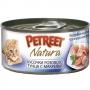 Петрит консервы для кошек кусочки тунца с макрелью