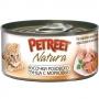 Петрит консервы для кошек кусочки тунца с морковью