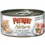 Петрит консервы для кошек кусочки тунца с рыбой дорада